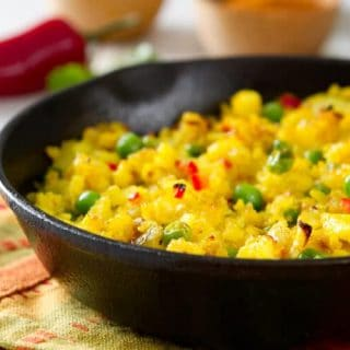 Fragrant with spices, this healthy, indian inspired Spiced Indian Hash recipe is a quick, colorful and nutritious vegetarian side dish.